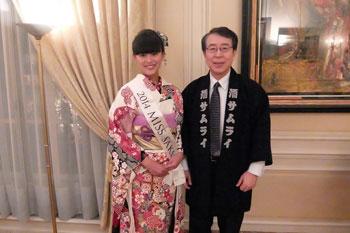 Miss Saké 2014 et l'Ambassadeur Monji, «Saké samourai», à sa résidence