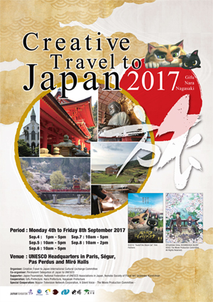 Creative Travel to Japan 2017