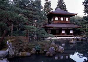 patrimoine mondial du japon monuments historiques de l 39 ancienne kyoto villes de kyoto uji et. Black Bedroom Furniture Sets. Home Design Ideas