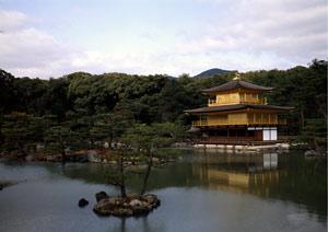 patrimoine mondial du japon monuments historiques de