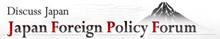 Discuss Japan - Japan Policy Forum