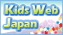 Kids Web Japan (Web Japan) Kids Web Japan is a website that introduces Japan to schoolchildren aged between 10 and 14 who live in other countries. It is sponsored by the Ministry of Foreign Affairs of Japan