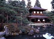 Ginkakuji (Pavillon d'argent)