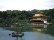Kinkakuji (Pavillon d'or)